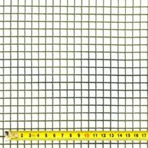 Mreža za ogradu pvc kvadratna 10x10mm 1x25m