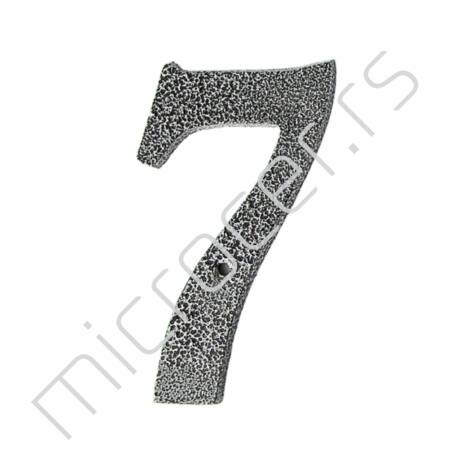 """Kućni brojevi """" 7 """""""