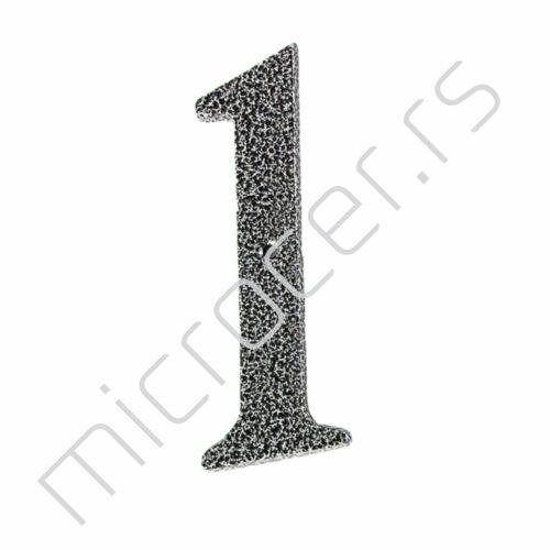 Kućni brojevi 1