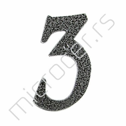 """Kućni brojevi """" 3 """""""